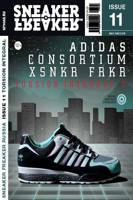 SF11_adidas_cover