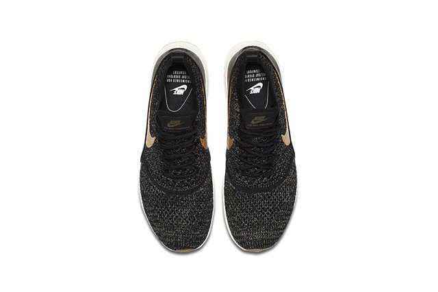 nike_flyknit_metallic_end_020317_blog_7