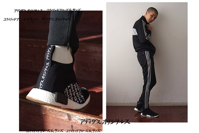 united-arrows-and-sons-adidas-nmd-city-sock-4