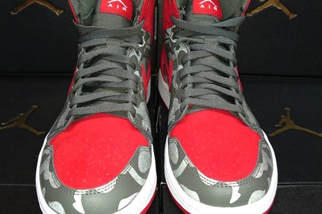 Air-Jordan-1-Camo-Pack-13