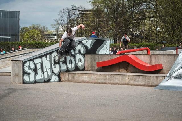Скейтпарк Vans в Парке Горького 1
