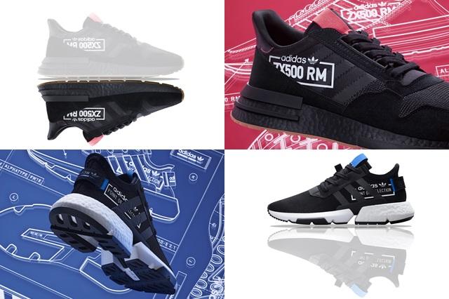 aa0f5c6244b8 Обувь дополнена выпуклыми 3 полосками, тканевыми панелями для шнуровки и названием  модели, нанесенным на бок кроссовка.
