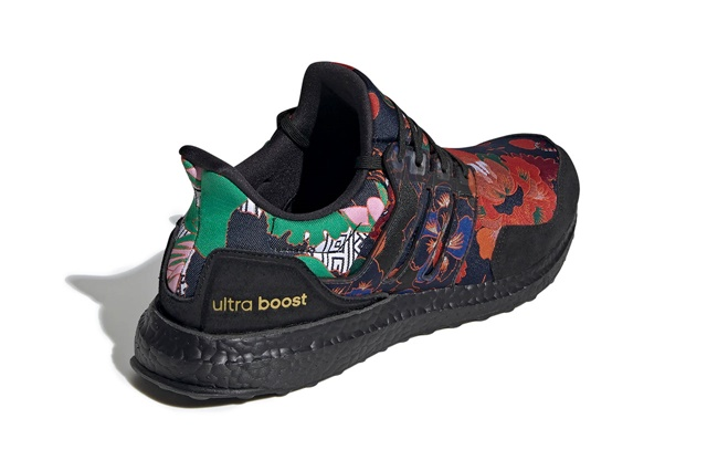adidas-ultraboost-dna-yuanxiao-lantern-festival-colorway-sneaker-2