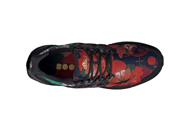 adidas-ultraboost-dna-yuanxiao-lantern-festival-colorway-sneaker-3